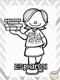 Fichas De Primaria Portadas Para Cuadernos Etiquetas De Material Escolar Portadas De Matematicas Portadas