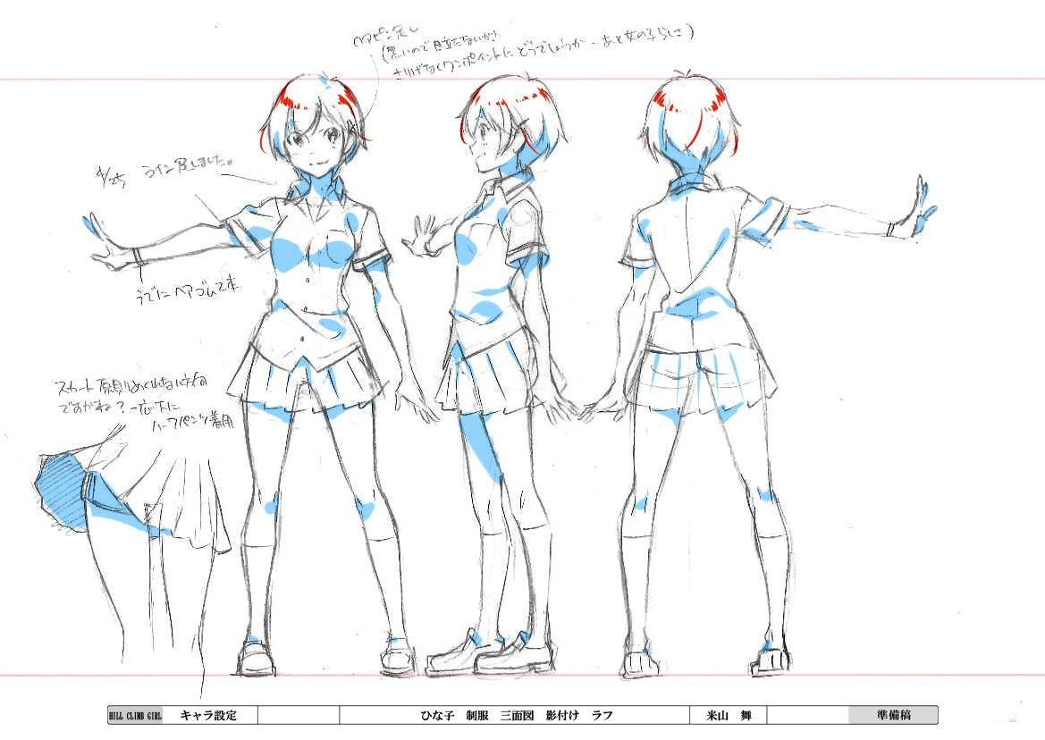 Hill Climb Girl キャラクターデザイン テクニカルイラストレーション コンセプトアート