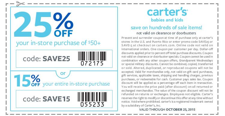 photograph about Carters Printable Coupons named Carters: Printable 15-25% off #coupon (Exp 10/25