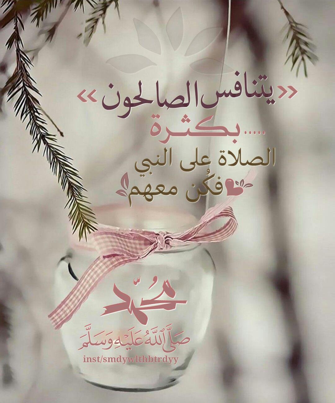 كلمة اللهم صلي وسلم على نبينا محمد مزخرفه