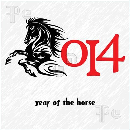 Chinese New Year Clip Art Horse 2014 New Year Illustration Clip