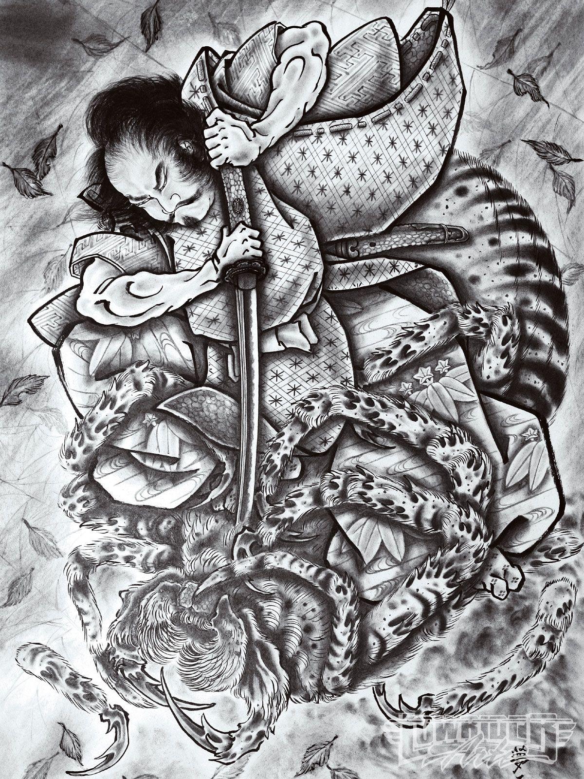 Tattoo Artist - Horiyoshi III - Lowrider Arte Magazine