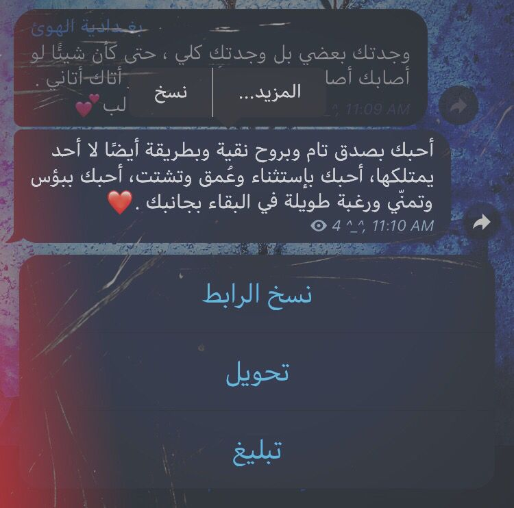 احببتك بصدق تام وبروح نقيه Arabic Phrases Panda Wallpapers Quotes