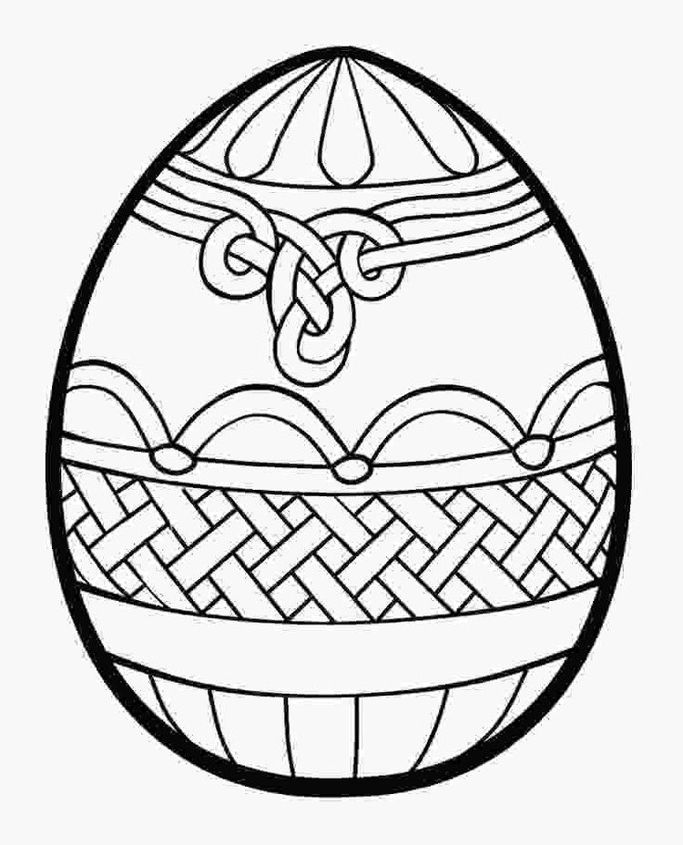 Printable Easter Egg Coloring Pages  Easter coloring pages