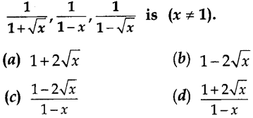 MCQ Questions for Class 10 Maths Arithmetic Progressions