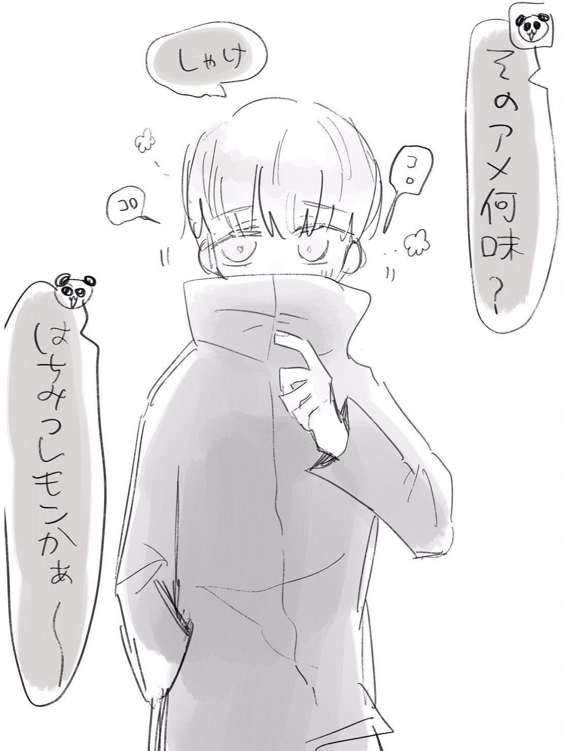 イラスト 巻 廻 戦 呪術 狗
