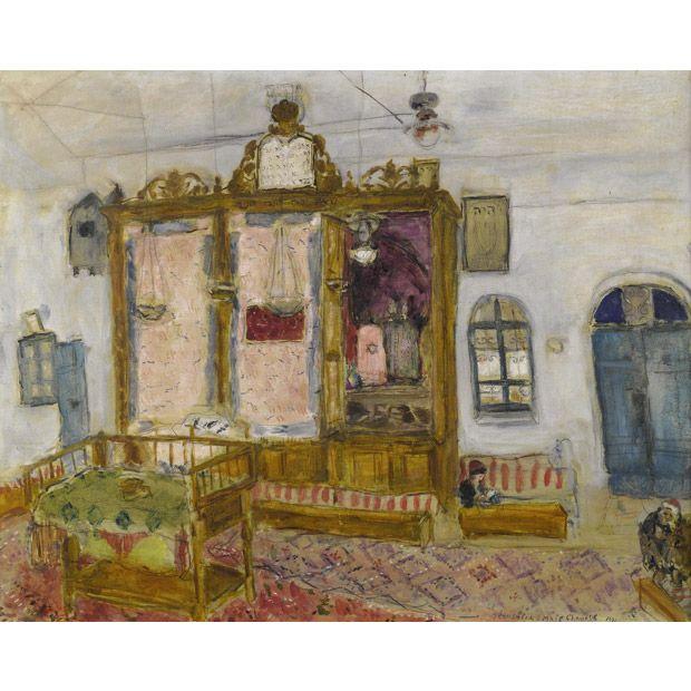 Marc Chagall, Interior of the Yemenite HaGoral Synagogue, Jerusalem , 1931– Tablet Magazine
