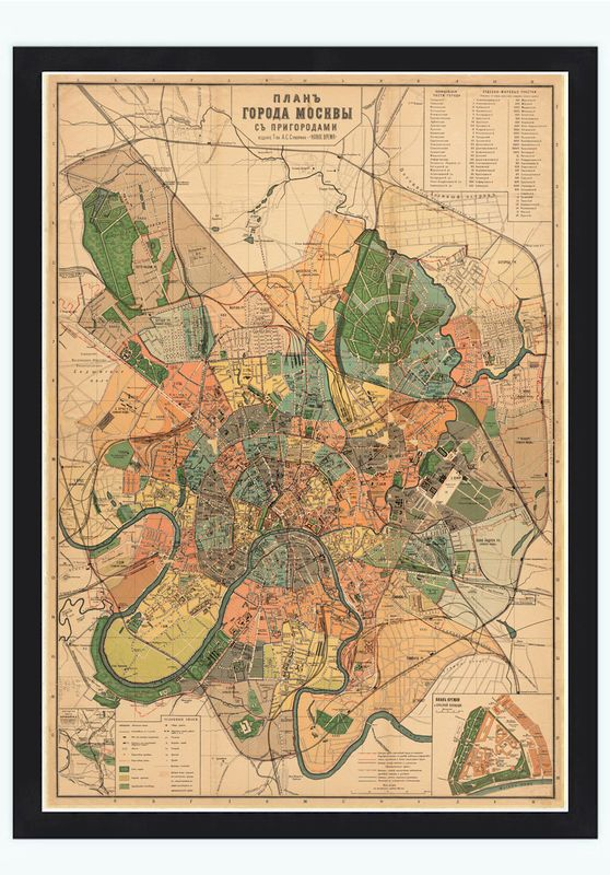 Moscow Old Map Russia 1910 Moscow city plan | Map, City maps ...