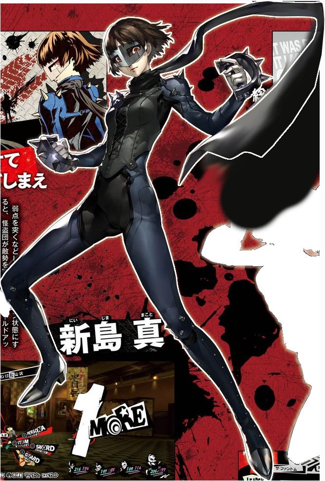 Novanator Persona 5 Persona 5 Cosplay Persona 5 Makoto