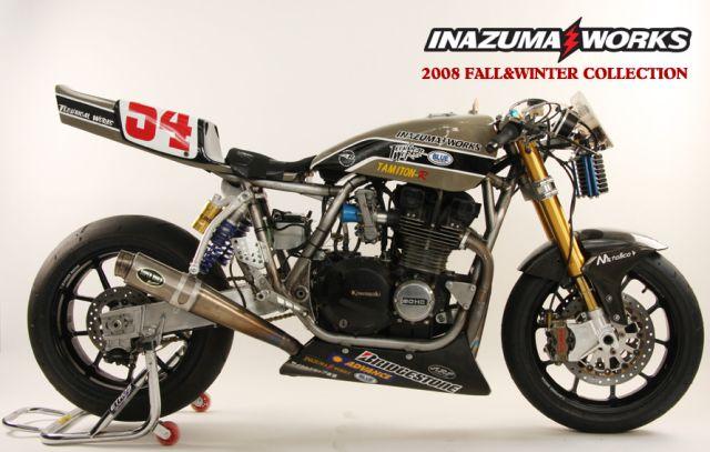 Inazuma Works Kawasaki GPZ 750