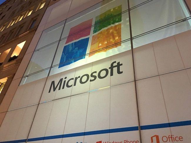 Así es la primera Microsoft Store, ¿te suena? | jose alfocea