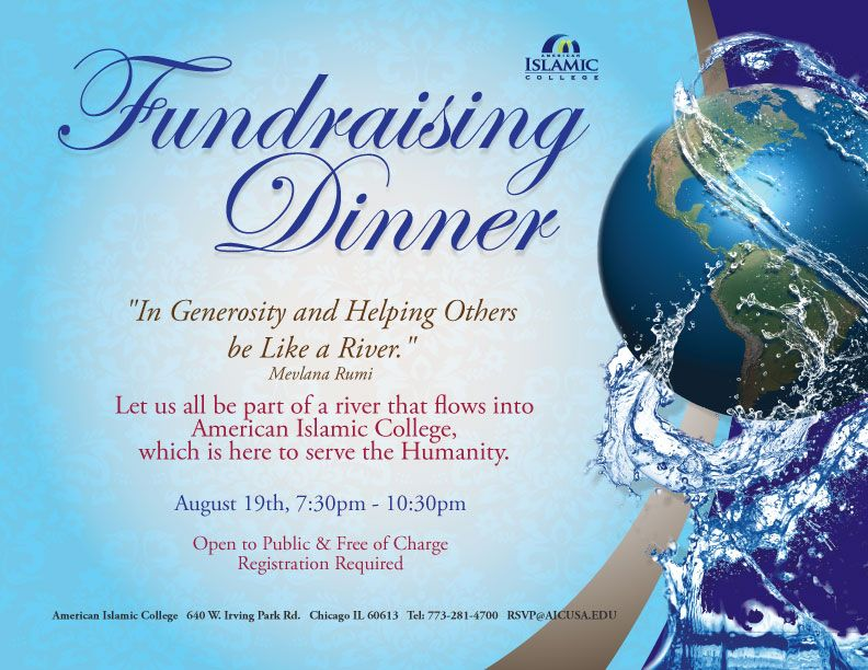 fundraiser dinner tickets template - ahmed rehab to speak at american islamic college