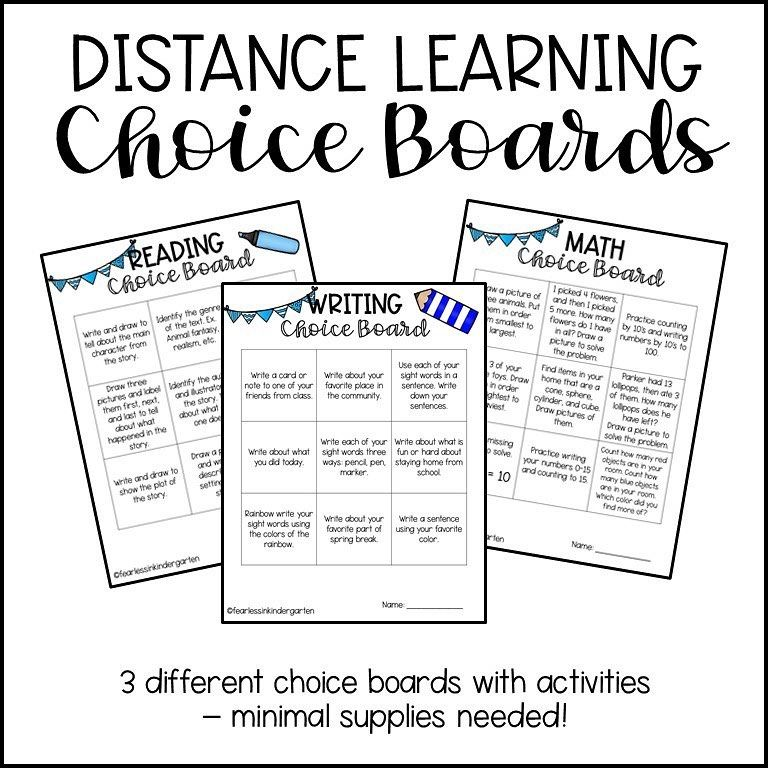 Distance Learning Choice Boards for Kindergarten and 1st