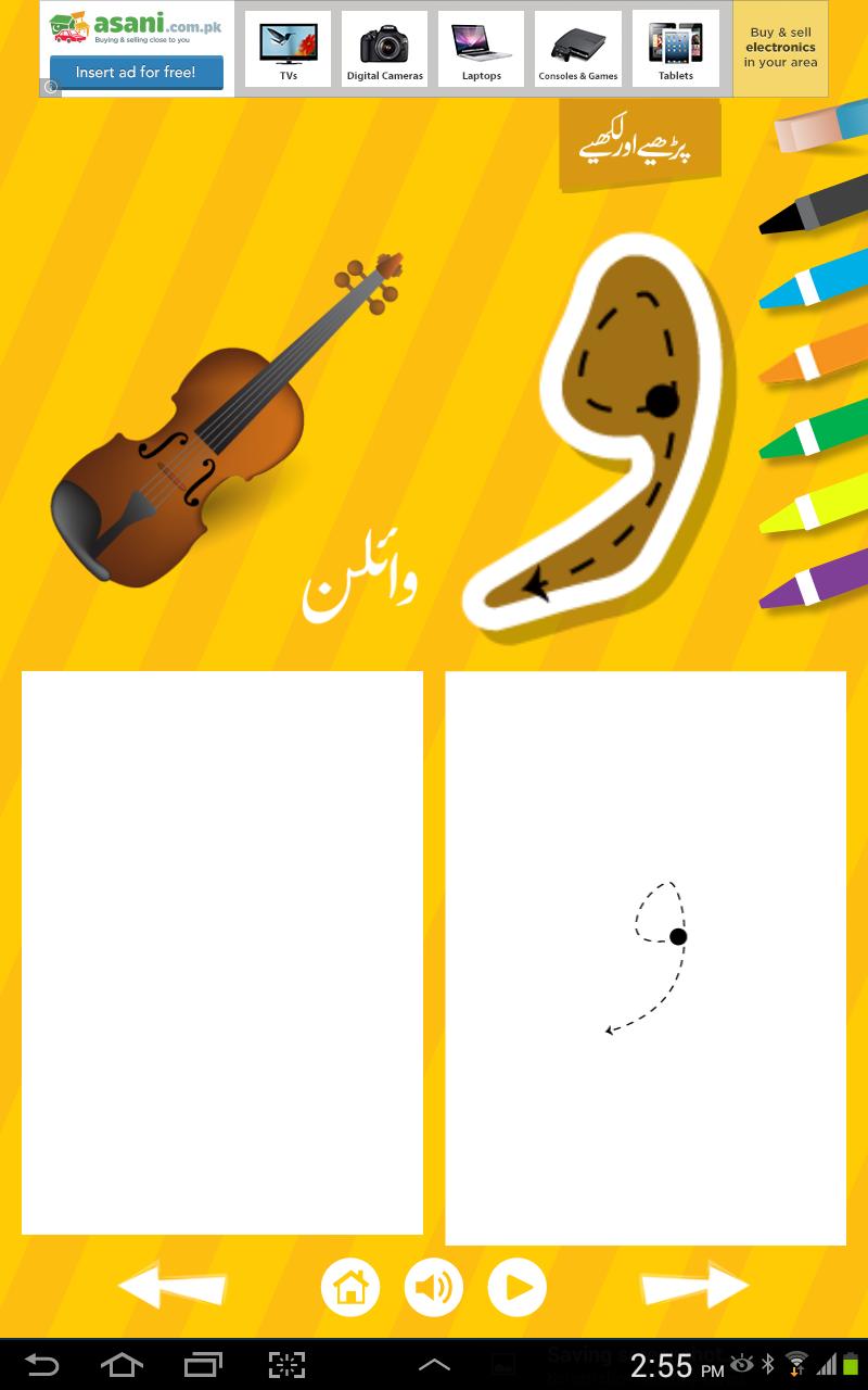 Urdu Qaida Alphabets Alphabet Worksheets Kindergarten Alphabet Alphabet Activities [ 1280 x 800 Pixel ]