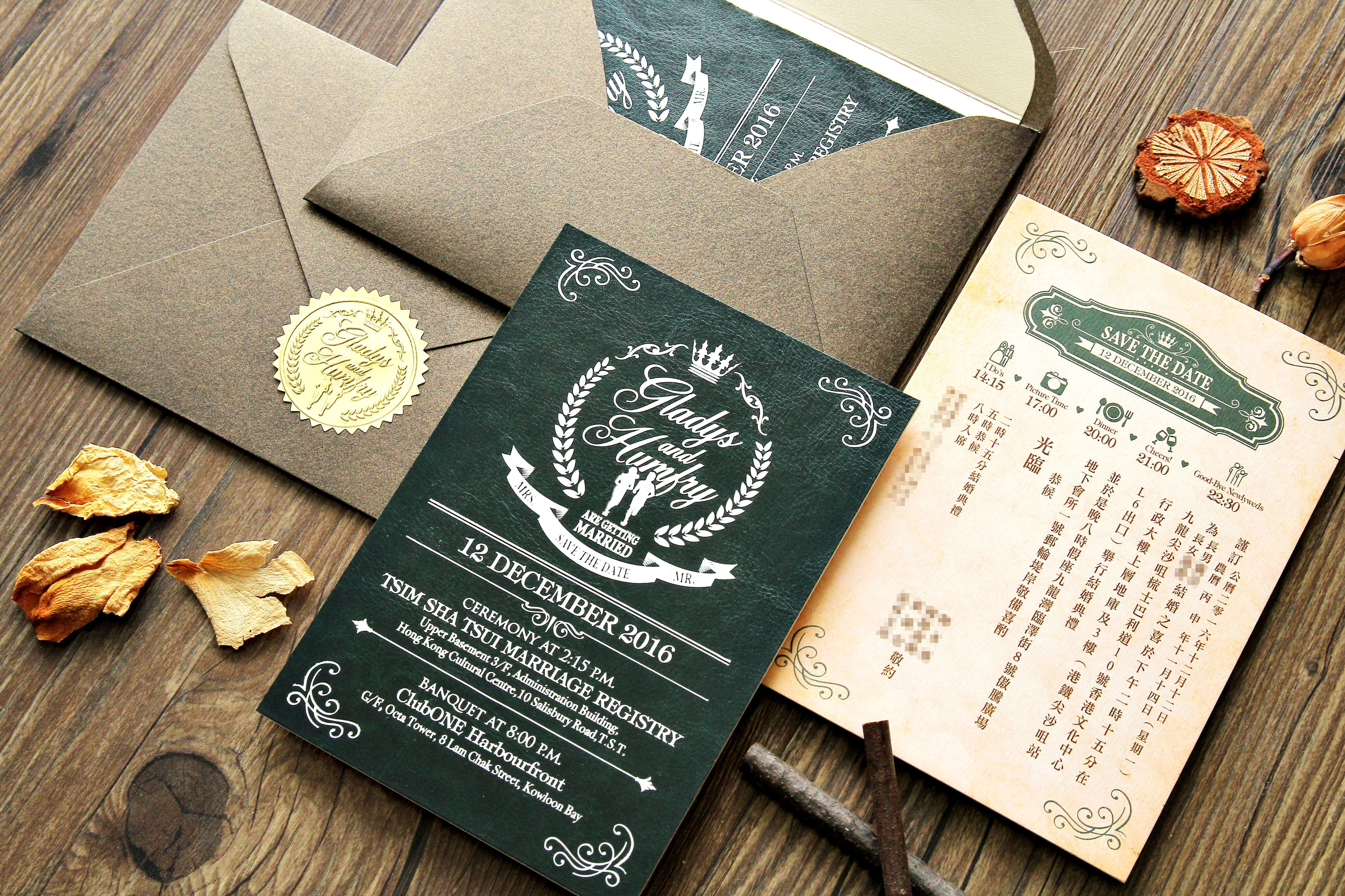 Wedding invitation card design wedding weddingcard wedding invitation card design wedding weddingcard invitation stopboris Choice Image