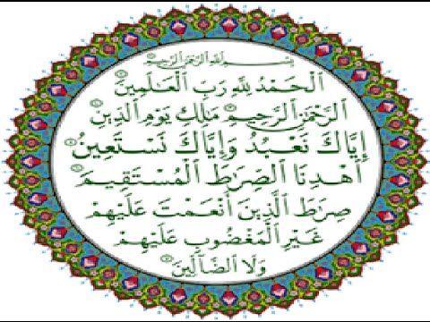 Keutamaan Surat Al Fatihah Manfaat Surat Al Fatihah
