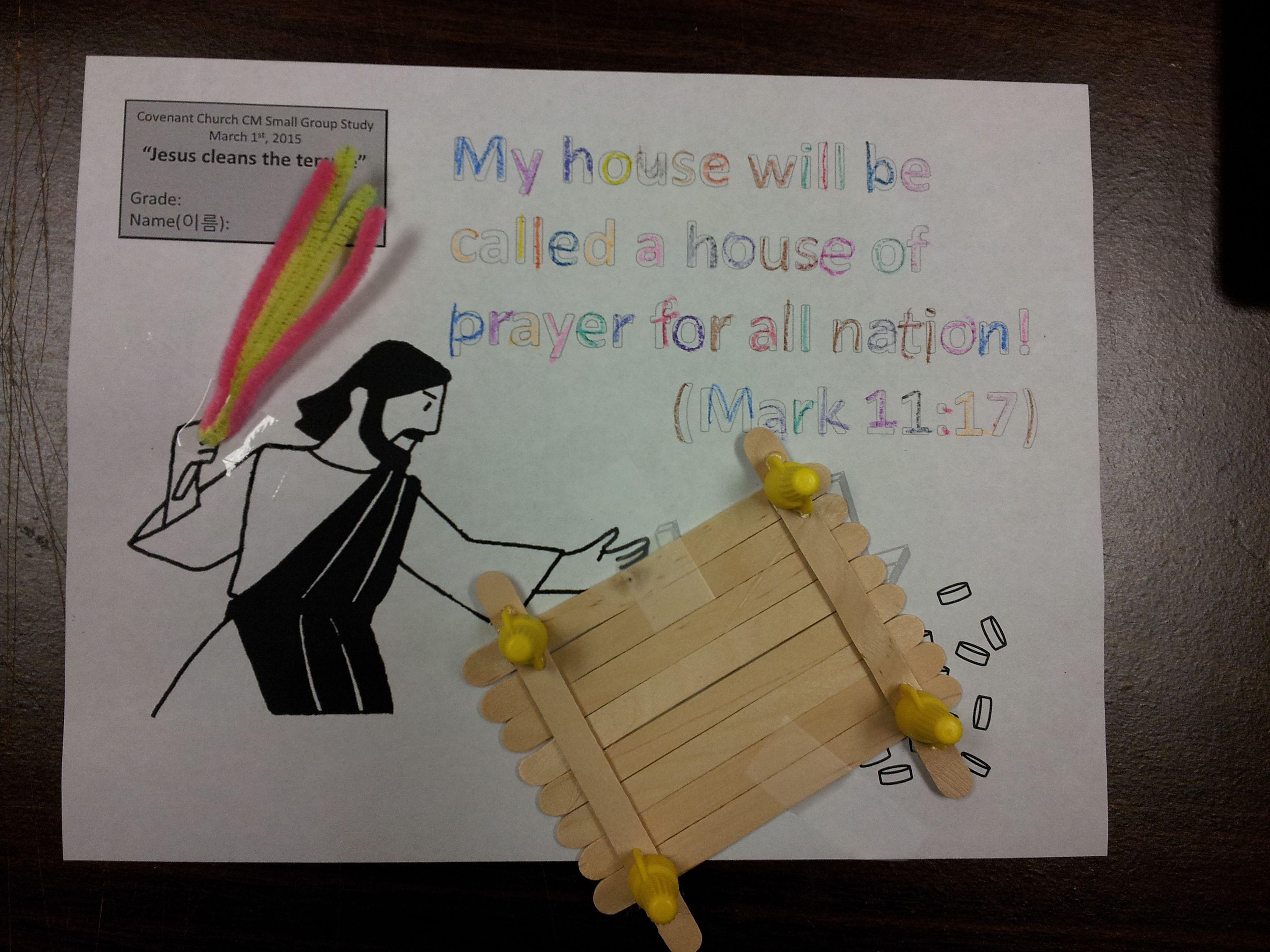 Pin Van Ageeth Backer Op Nt Jezus Tempelreiniging Jesus