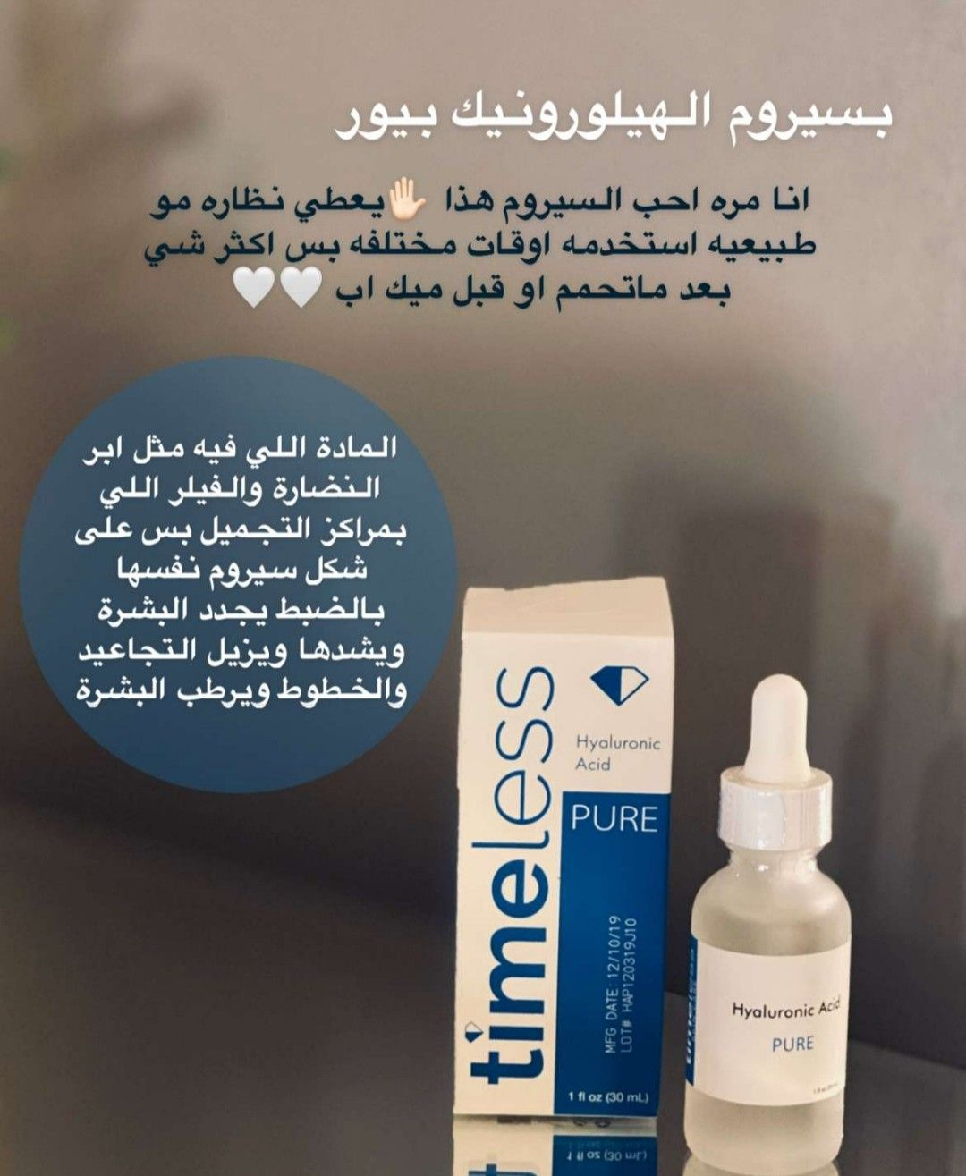 Pin By Asma Alotaibi On عناية Hand Soap Bottle Pure Products Soap Bottle