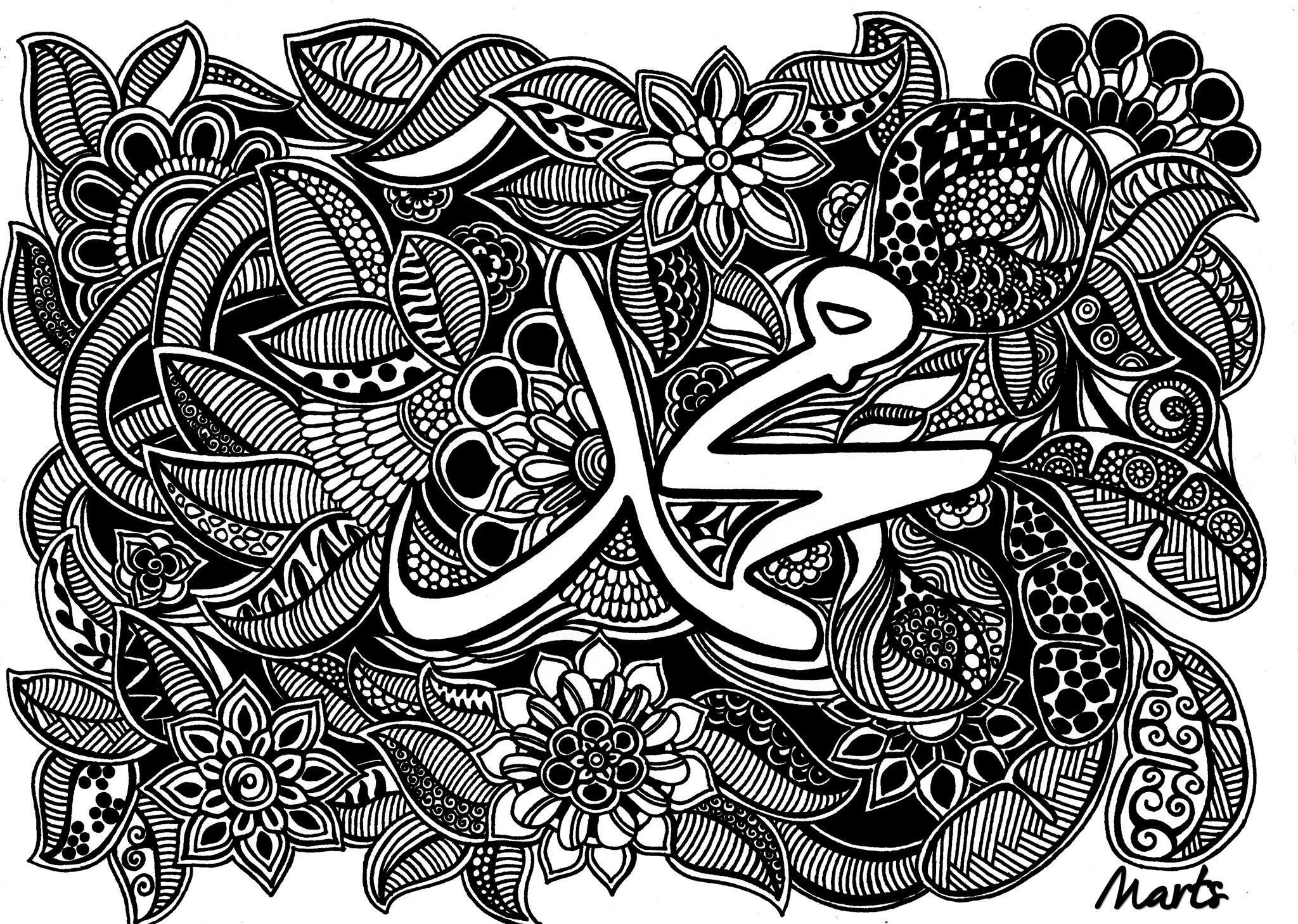 Khat calligraphy blackandwhite doodle doodles