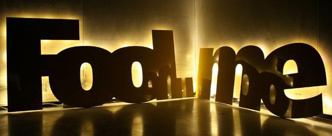 """Fool Me"" - Dibond with LED - © - Stephan Muis"