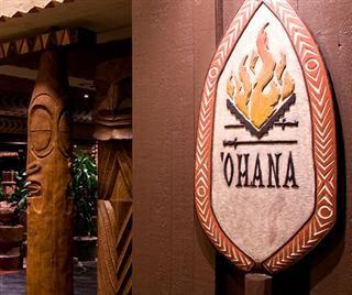 Exceptional U0027Ohana, Polynesian Resort   Restaurant Menus, Disney Dining Discounts, U0027 Ohana Reviews