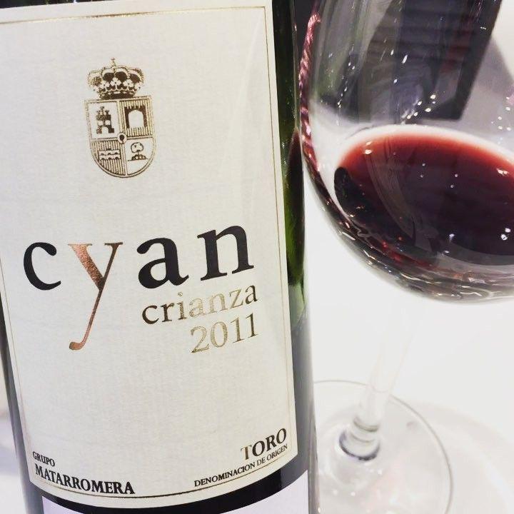 Cyan Crianza 2011 Tinta De Toro Toro Vino Tinto Toro