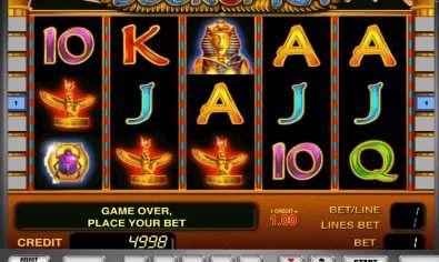Онлайн игровые автоматы на деньги без регистрации игровые автоматы и стулья б у