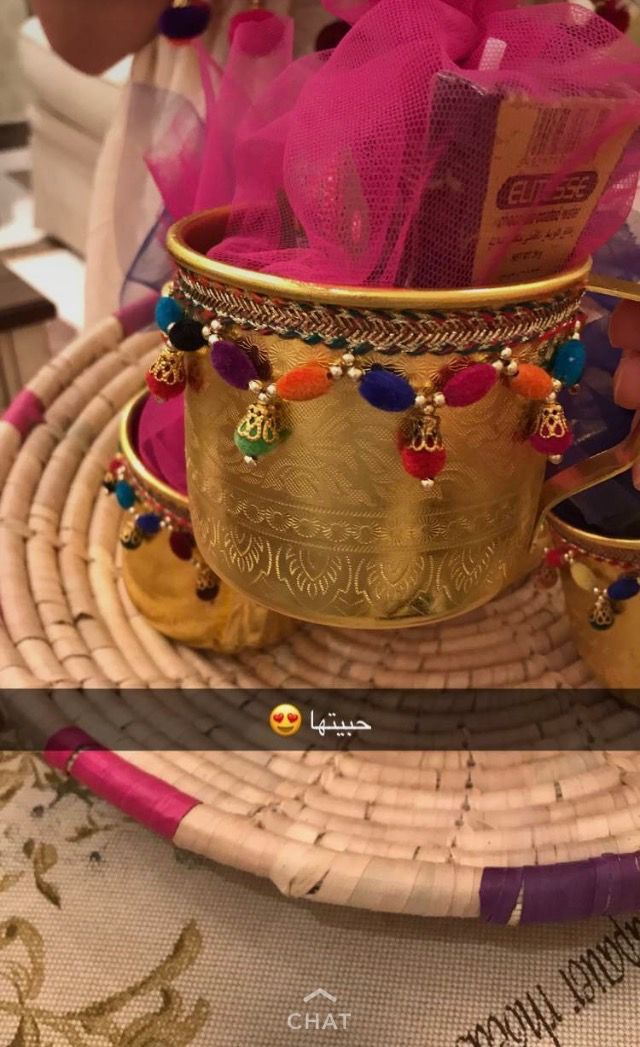 قرقيعان Eid Gifts Ramadan Decorations Ramadan Gifts