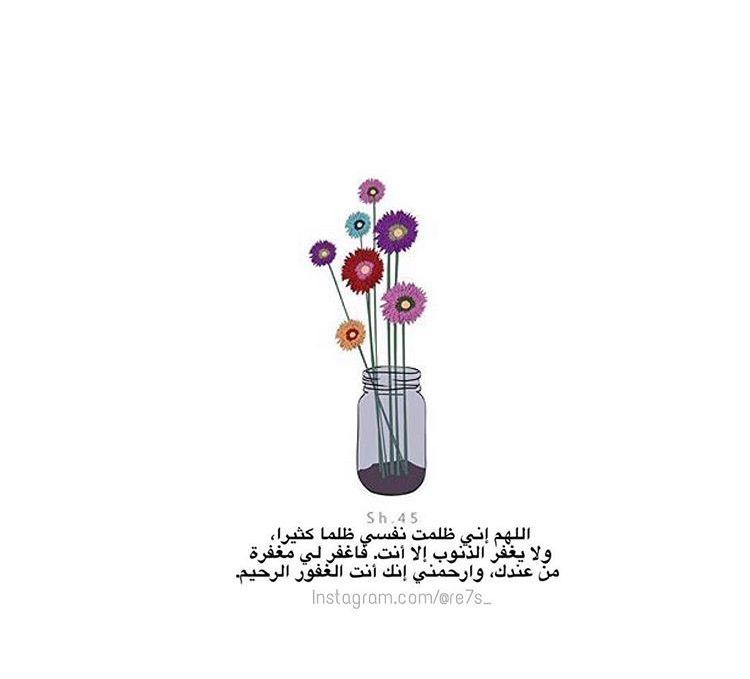 اللهم آمين Enamel Pins Islam Enamel