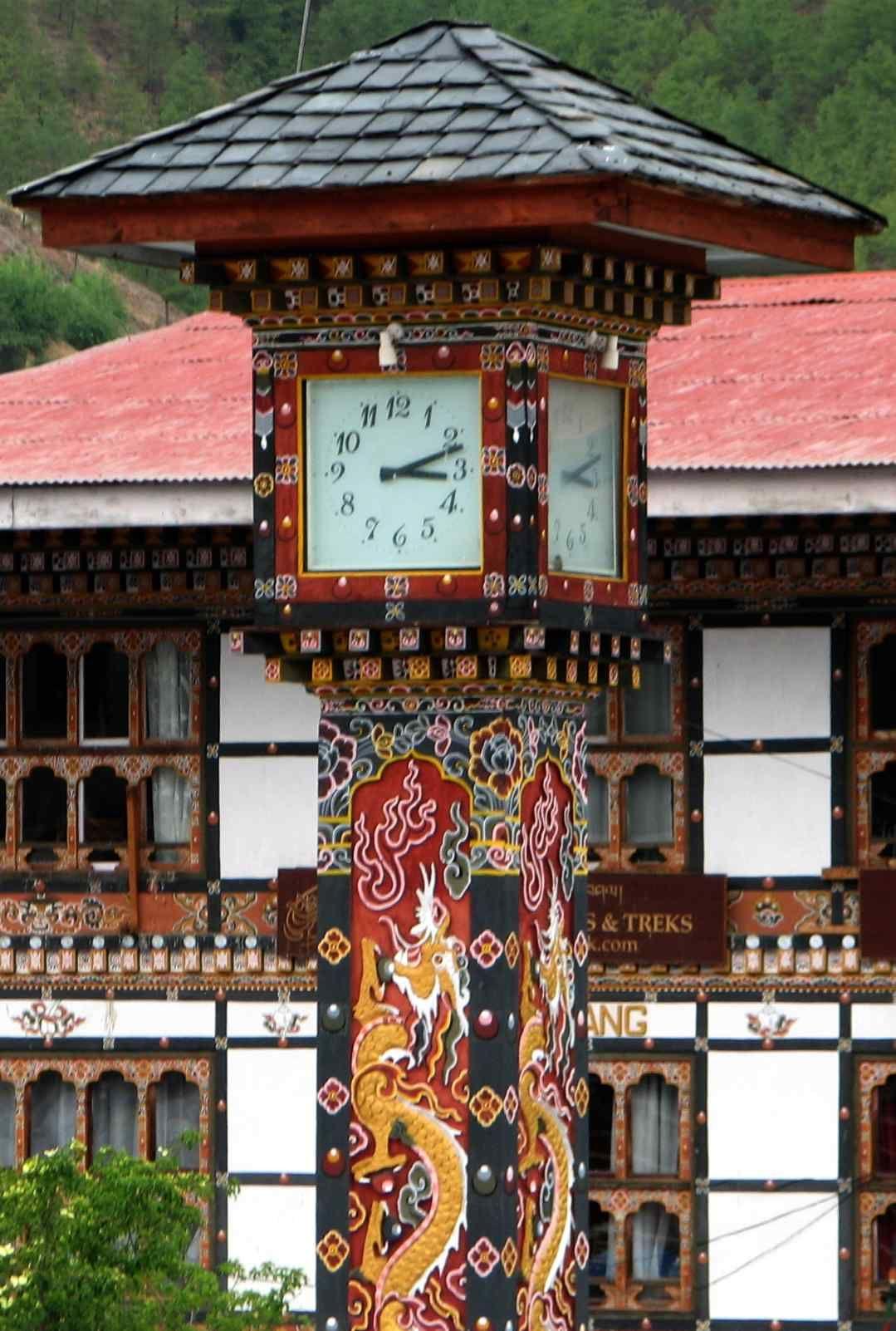 Thimphu Clock Tower Bhutan Bhutan Bhutan Travel Thimphu