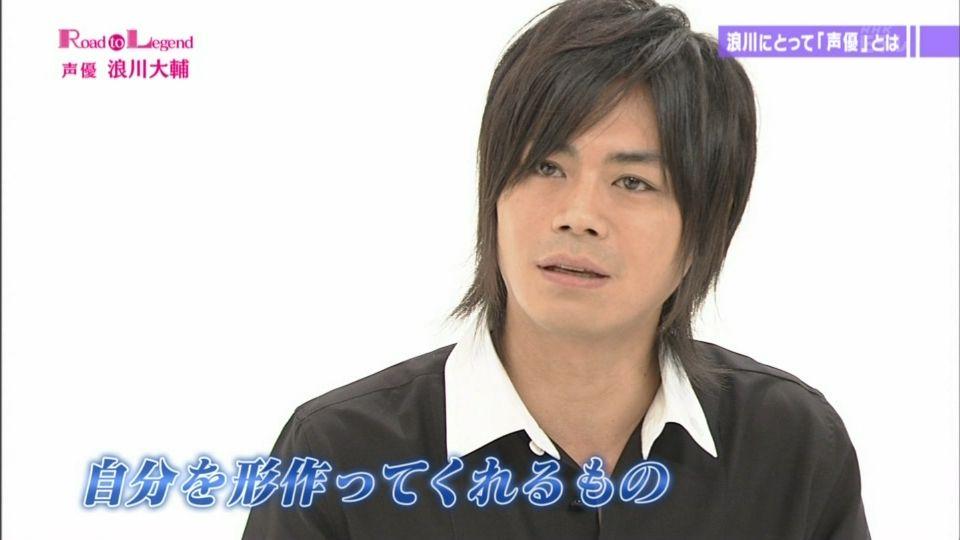 daisuke+namikawa+ | daisuke_namikawa-130615_a86