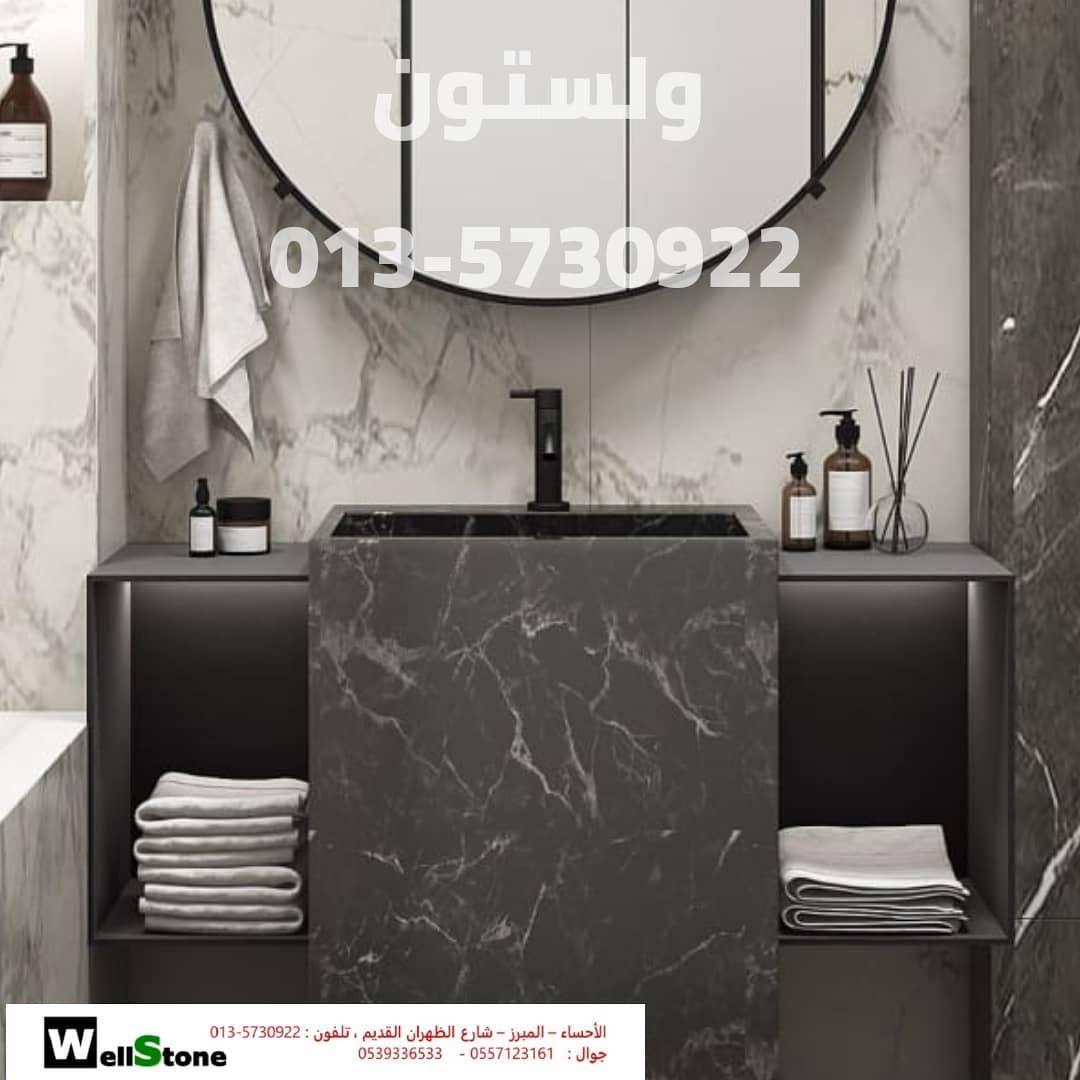 Pin By Mohammed Ali On Mohammed Ali Rashed Bathroom Design Luxury Bathroom Design Small Bathroom Design