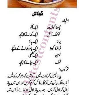 Keto Diet Recipes In Urdu