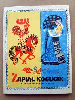"""L. Jelisiejewa, Ilustracje: A. Jelisiejew, Wydawnictwo """"Małysz"""", Moskwa 1981"""