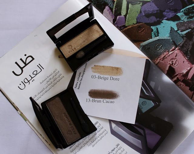 Salwa ظلال ايف روشيه المفردة المكثفة Yves Rocher Intense Color Single Eyeshadow Intense Colors Yves Rocher Cacao