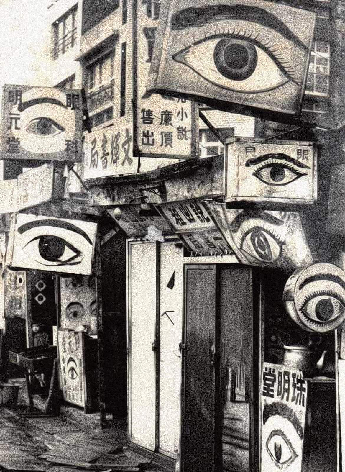 Yanaizu Aoyama ophthalmology taken by Photographer Wang Shuangqua / king bi-all (Tainan, 1962.)