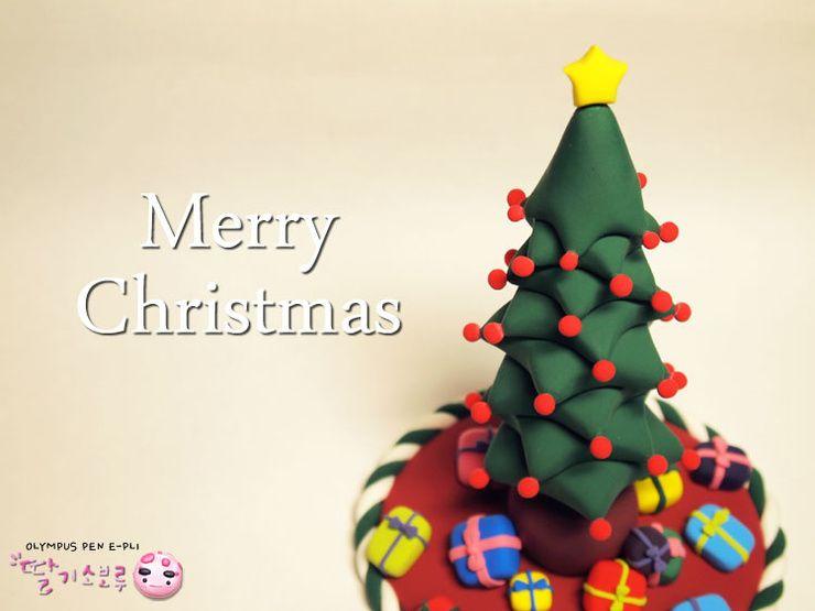 클레이로 크리스마스 트리 만들기~ :D (칼라클레이) :: 네이버 블로그   DIY Polymer ...
