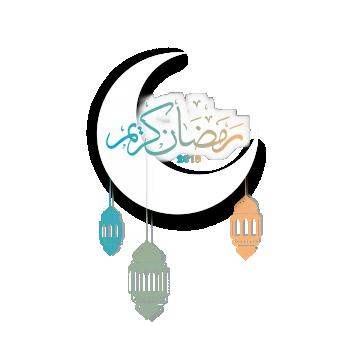 Islam Ramadan Kareem Golden Lantern Ramadan Lantern Ramadan Kareem Vector Eid Stickers