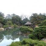 Jardines Orientales: Japón