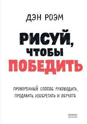 Пин от пользователя Юлия на доске Books | Книги, Списки ...