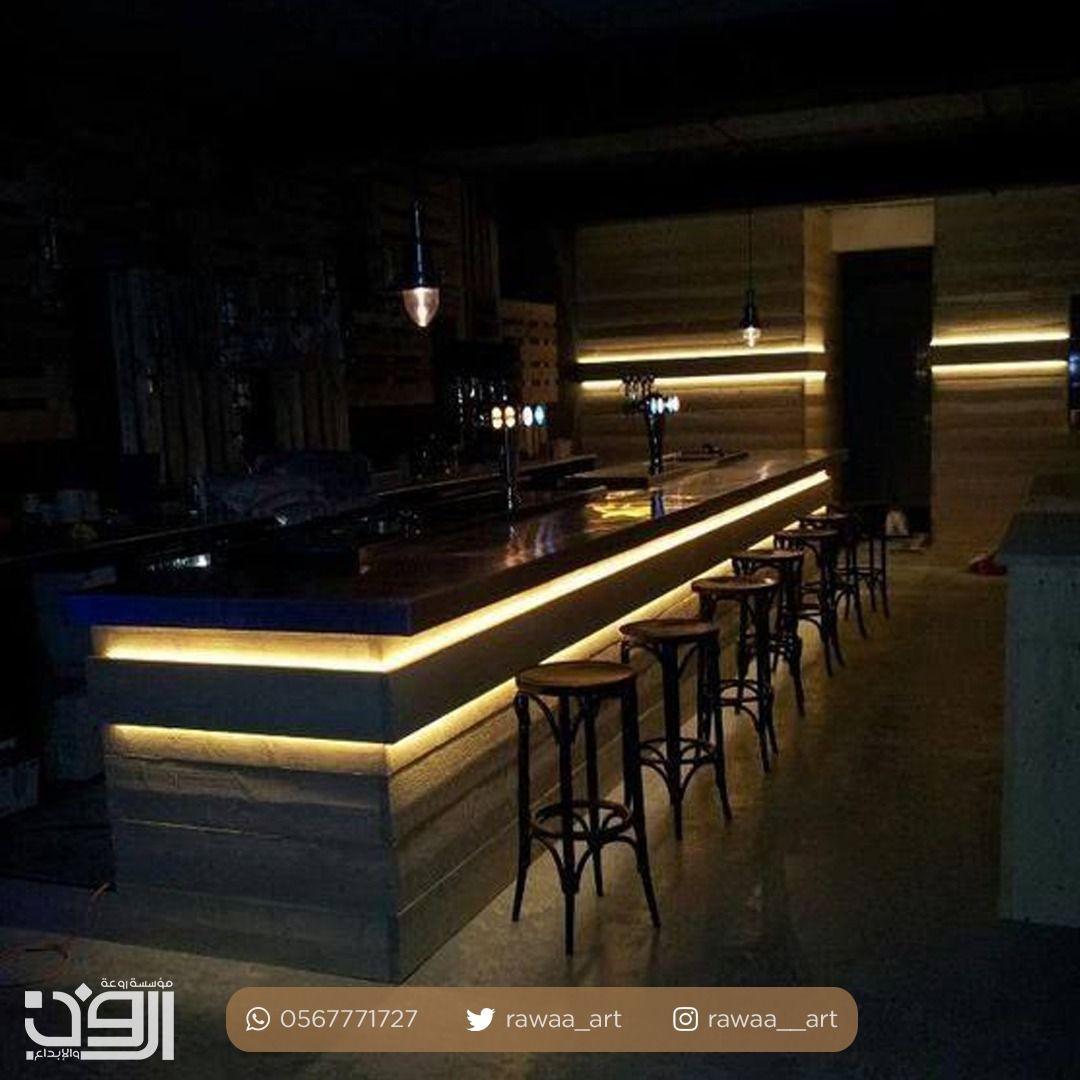 تصميم أفخم ديكورات الميني بار كاونتر في الرياض Bar Design Restaurant Bar Counter Design Bar Interior Design