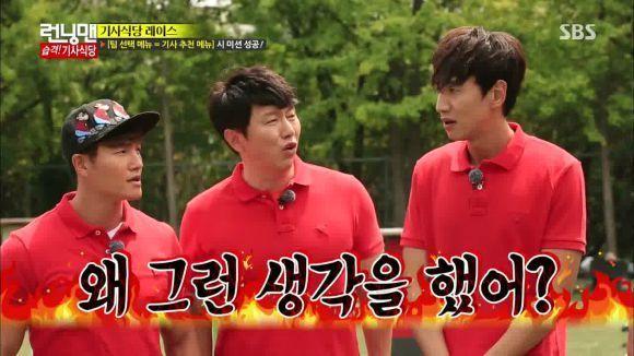 Running Man: Episode 304 » Dramabeans Korean drama recaps