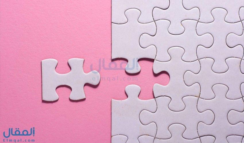 لنحل مع ا هذه الألغاز المصورة Puzzle Pieces Pink Background Jigsaw Puzzles