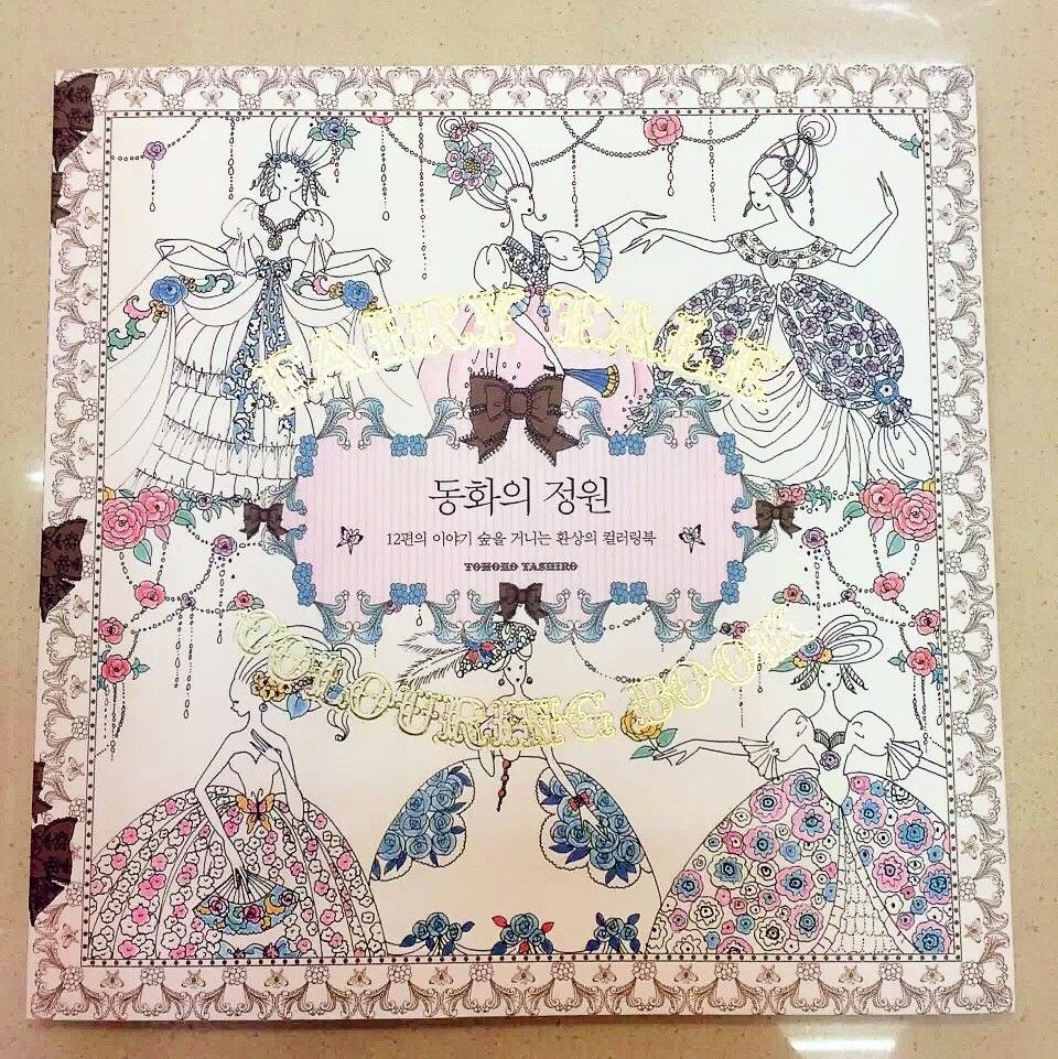 The Fairy Tale Colouring Book Secret Garden Style Coloring Relieve Stress Kill Time Graffiti Painting Drawing