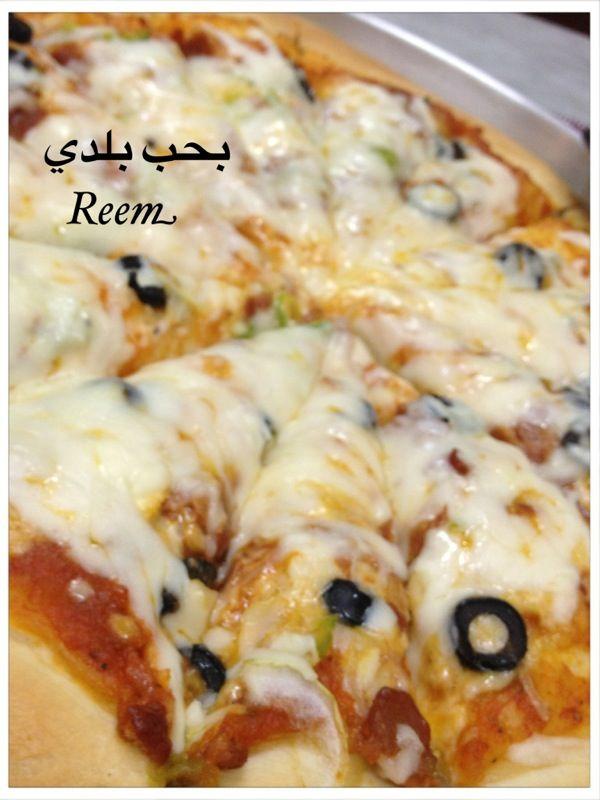 بيتزا نفس طعم عجينة بيتزا هت وألذ مع طريقة عمل صلصة البيتزا بالصور Food Meat Chicken