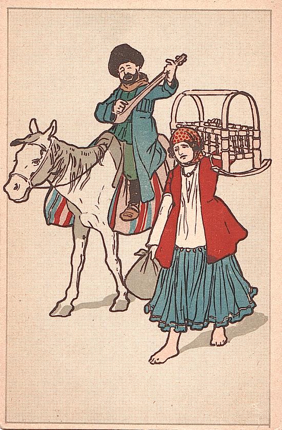 Tatars Azerbaijanis Illustration Postcard History