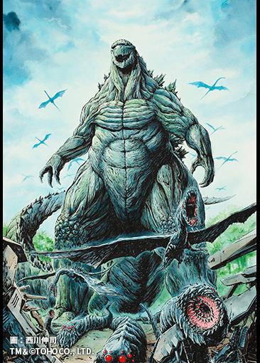DNHAnAvUMAEKN2T.png (366×510) Godzilla tattoo, Anime films