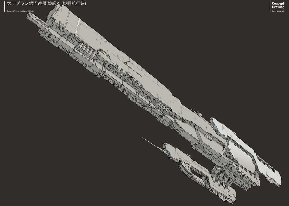 Capital ship design (from Infinite Space).