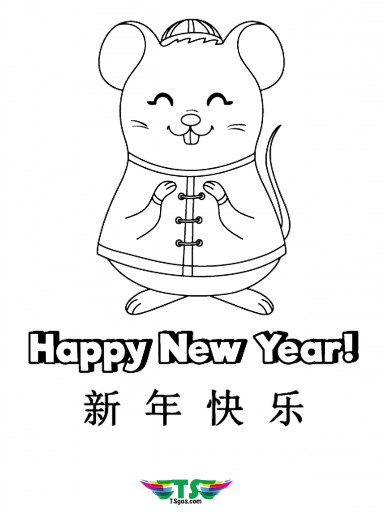 Free Happy Chinese New Year 2020 Rat Coloring Pages New Year Coloring Pages Chinese New Year 2020 Happy Chinese New Year