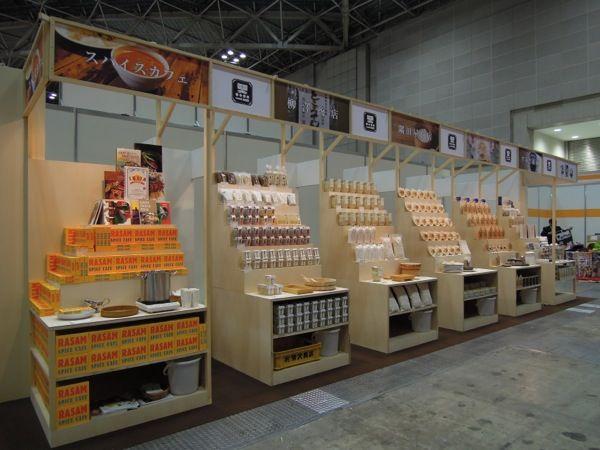 Tokyo Sumida Shokuhinkan / 東京すみだ食賓館 Supermarket Trade Show / 2013